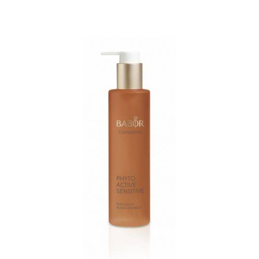Фитоактив чувствительная кожа / Phytoactive Sensitive